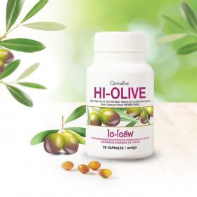 ไฮ-โอลีฟ ผลิตภัณฑ์เสริมอาหารน้ำมันมะกอกธรรมชาติ