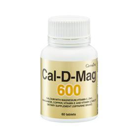 แคล-ดี-แมก 600